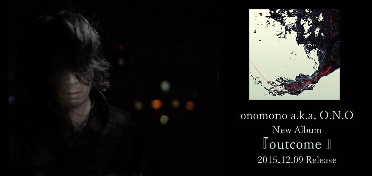 onomono a.k.a. O.N.O - New Album『outcome 』Release
