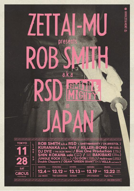 "ZETTAI-MU ""petit Aniversary TOKYO version of 20th"" 2015.11.28(SAT) at CIRCUS TOKYO"