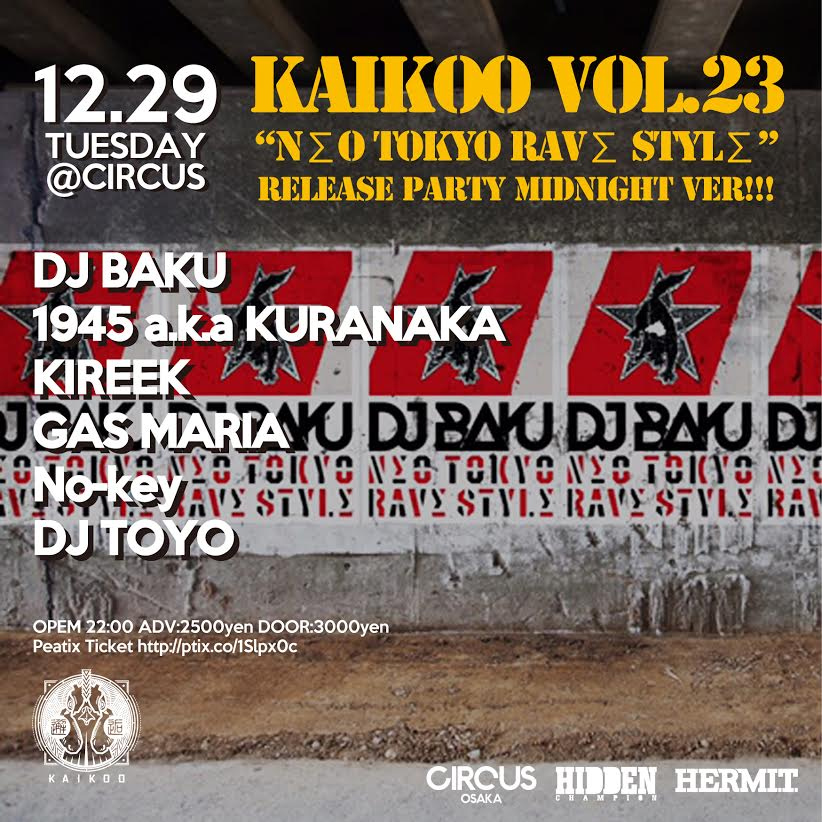 NΣO TOKYO RAVΣ STYLΣ RELEASE PARTY MIDNIGHT VER!!!!