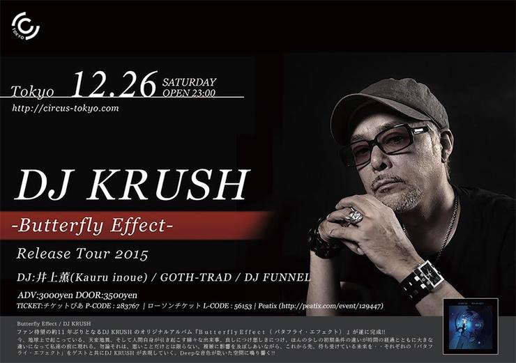 DJ KRUSH「Butterfly Effect」Release tour - 2015.12.25(Fri) at CIRCUS OSAKA/12.26(sat) at CIRCUS TOKYO
