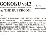 GOKOKU – vol.2 THE RUBYROOM 13th ANNIVERSARY!! DAY.2 – 2015.12.05(sat)18:00~about15:00(sun noon) 20-hr marathon party