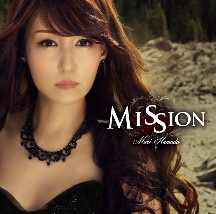浜田麻里 New Album『Mission』Release