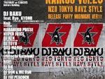 DJ BAKU presents KAIKOO vol.23 『NΣO TOKYO RAVΣ STYLΣ』 RELEASE PARTY MIDNIGHT VER!!!! 2015.12.22(Tue) at CIRCUS TOKYO/12.29(Tue) at CIRCUS OSAKA / A-FILES オルタナティヴ ストリートカルチャー ウェブマガジン