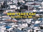 tha BOSS [THA BLUE HERB] x 般若『NEW YEAR'S DAY』MUSIC VIDEO / A-FILES オルタナティヴ ストリートカルチャー ウェブマガジン