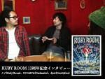 【RUBY ROOM 13周年記念インタビュー】メメ(Ruby Room)、CD HATA(Dachambo)、djow(Gravityfree) / A-FILES オルタナティヴ ストリートカルチャー ウェブマガジン