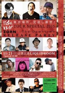"""昭和レコードTOUR SPECIAL × ZORN """"The Downtown"""" Release tour - 2015.11.08(sun) at 心斎橋SUNHALL/11.21(sat) at 恵比寿LIQUIDROOM"""