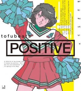 tofubeats『POSITIVE』