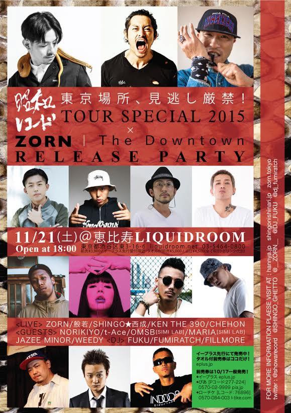 """昭和レコードTOUR SPECIAL × ZORN """"The Downtown"""" Release tour"""