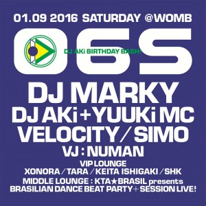 DJ MARKY (Innerground) from Brazil 来日公演/2016.01.09(sat) at 渋谷WOMB