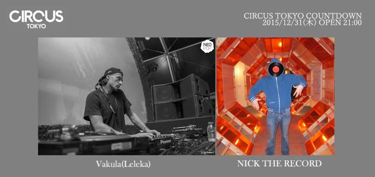 CIRCUS TOKYO COUNTDOWN 2015.12.31(Thu) at CIRCUS TOKYO