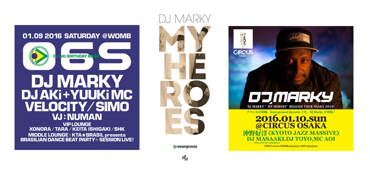DJ MARKY (Innerground) from Brazil 来日公演/2016.01.09(sat) at 渋谷WOMB/01.10(sun) at 大阪CIRCUIS