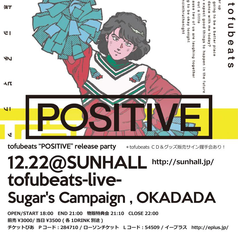 "tofubeats ""POSITIVE"" release party 大阪公演 2015.12.22(火 祝前日) at 心斎橋SUNHALL"