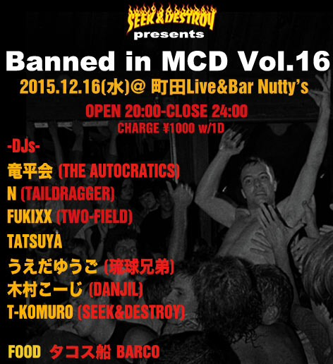 Banned in MCD VOL.16 -Year End Special- 2015.12.16(wed) at 町田Live&Bar Nutty's