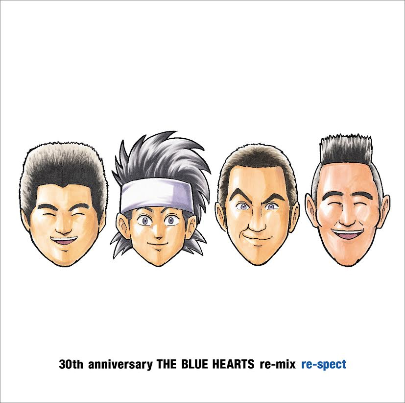『THE BLUE HEARTS re-mix re-spect』ゆでたまご氏がTHE BLUE HEARTSメンバーを描き下ろしたアートーワ-クが解禁