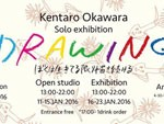 "Kentaro Okawara Solo Exhibition ""DRAWING"" at Amp Cafe 高円寺"