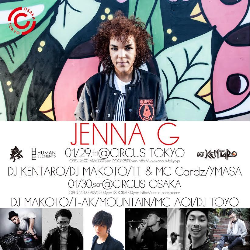 JENNA G live tour 2016 - 01/29(FRI)at CIRCUS TOKYO/01/30(SAT) at CIRCUS OSAKA