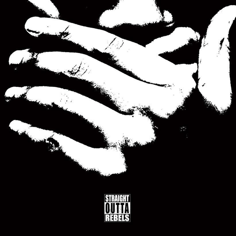 MILES WORD / BLAHRMY - New Single 『名こそ惜しけれ / B.B.B.』 Release