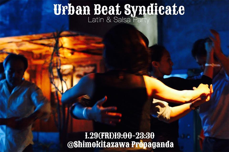 URBAN BEAT SYNDICATE  2016.01.26 (Fri) at 下北沢 propaganda