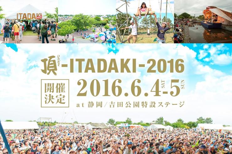 頂 -ITADAKI- 2016 - 2016.6/4&5(SAT&SUN)at 静岡 吉田公園特設ステージ
