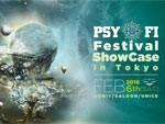 Matsuri Digital presents Psy-Fi Festival Show Case in Tokyo 2016.02.06(sat) at 代官山UNIT/SALOON/UNICE