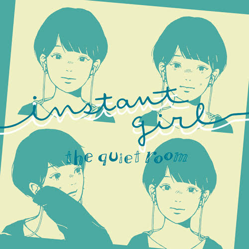 the quiet room - New Single 『Instant Girl』 Release/リリースツアーの日程も決定!