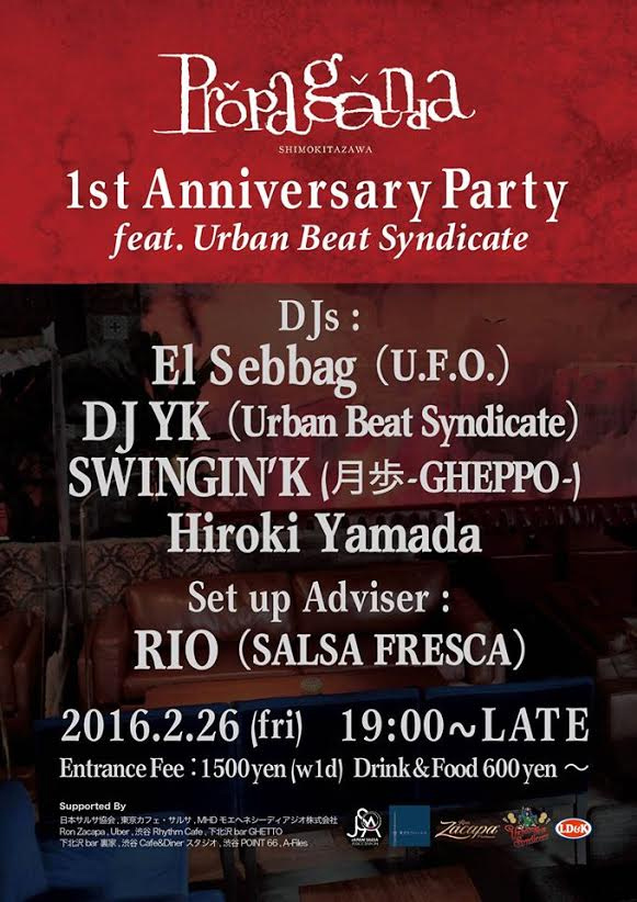 下北沢 Propaganda 1st Anniversary Party feat. Urban Beat Syndicate 2016.02.26(Fri) at 下北沢propaganda