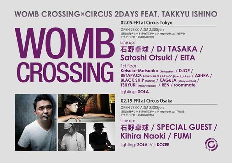 WOMB CROSSING × CIRCUS 2 DAYS FEAT. TAKKYU ISHINO 2016.02.05(FRI) at CIRCUS TOKYO/02.19(FRI) CIRCUS OSAKA