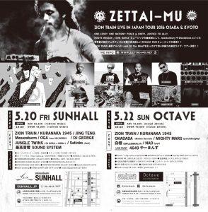 ZION TRAIN LIVE IN JAPAN TOUR 2016