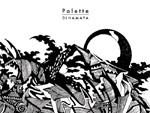 DJ HAMAYA - 1st Album『Palette』 Release / A-FILES オルタナティヴ ストリートカルチャー ウェブマガジン