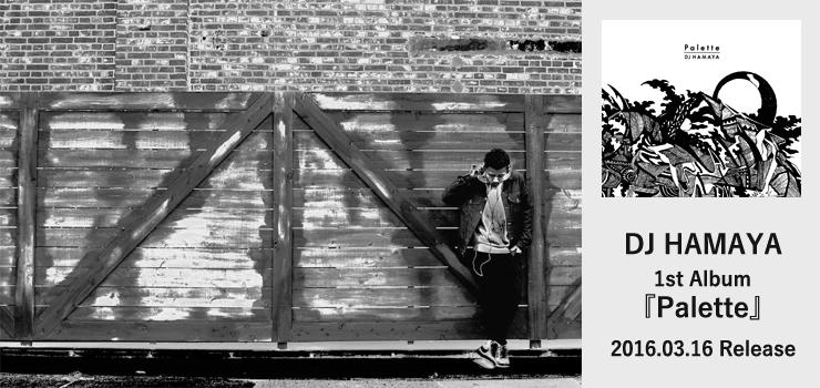 DJ HAMAYA - 1st Album『Palette』 Release