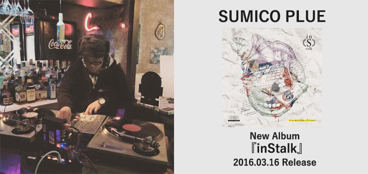 SUMICO PLUE – New Album 『inStalk』 Release