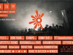 OUTLOOK FESTIVAL 2016 JAPAN LAUNCH PARTY 2016.5.13 (FRI) at 代官山UNIT + UNICE + SALOON 第二弾ラインナップ発表! / A-FILES オルタナティヴ ストリートカルチャー ウェブマガジン