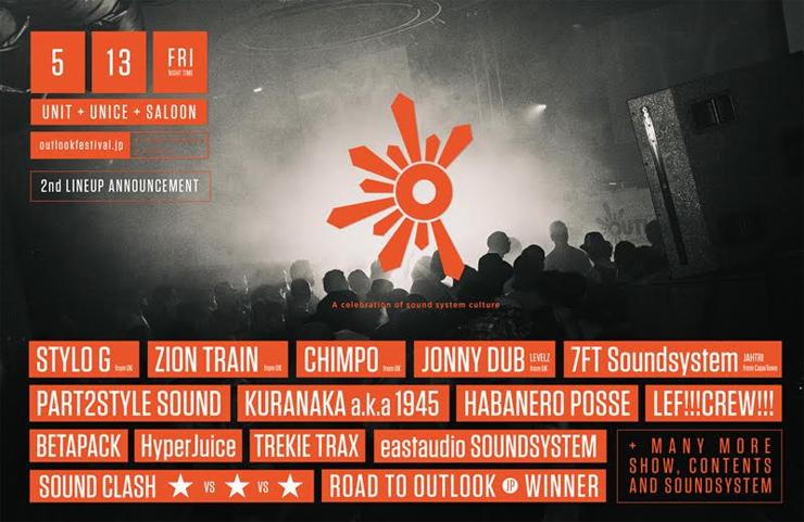OUTLOOK FESTIVAL 2016 JAPAN LAUNCH PARTY 2016.5.13 (FRI) at 代官山UNIT + UNICE + SALOON 第二弾ラインナップ発表!