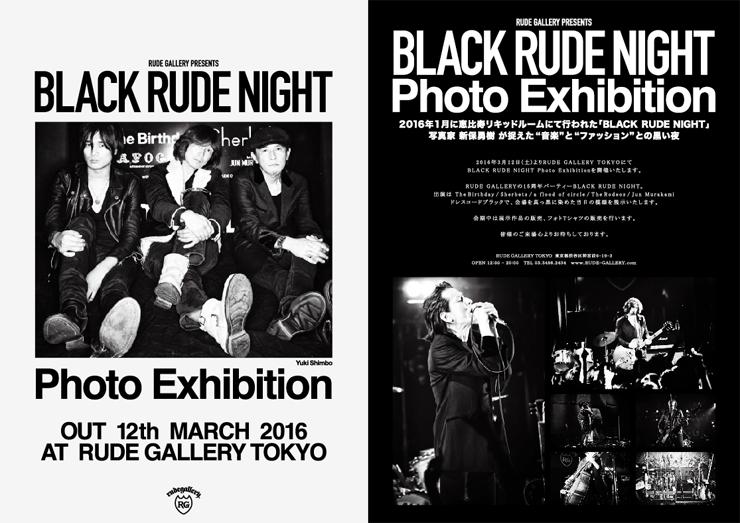 BLACK RUDE NIGHT Photo Exhibition : 2016年3月12日(土)~5月8日(日) at RUDE GALLERY TOKYO