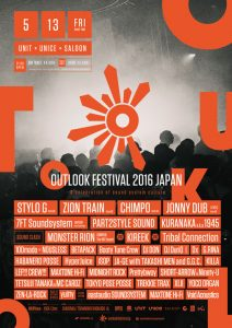 OUTLOOK FESTIVAL 2016 JAPAN LAUNCH PARTY