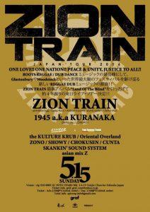 "ZION TRAIN LIVE IN JAPAN TOUR 2016 2016.5.15 (SUN) FUKUOKA ""ZONDAG × Two Sevens Trash"""
