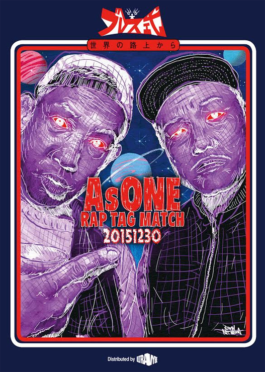 太華 & SharLee - New DVD 『AsONE -RAP TAG MATCH- 2015123』 Release