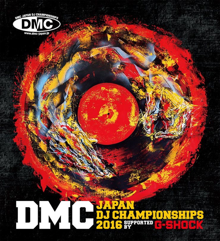 DMC JAPAN DJ CHAMPIONSHIPS 2016 supported by G-SHOCK - 全国8都市での地方予選を開催!