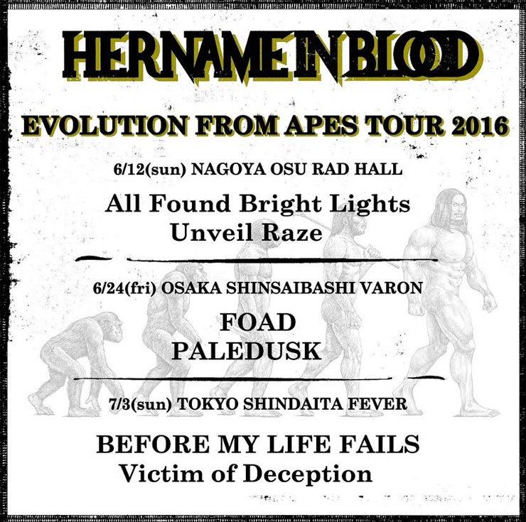 Evolution From Apes Tour 2016