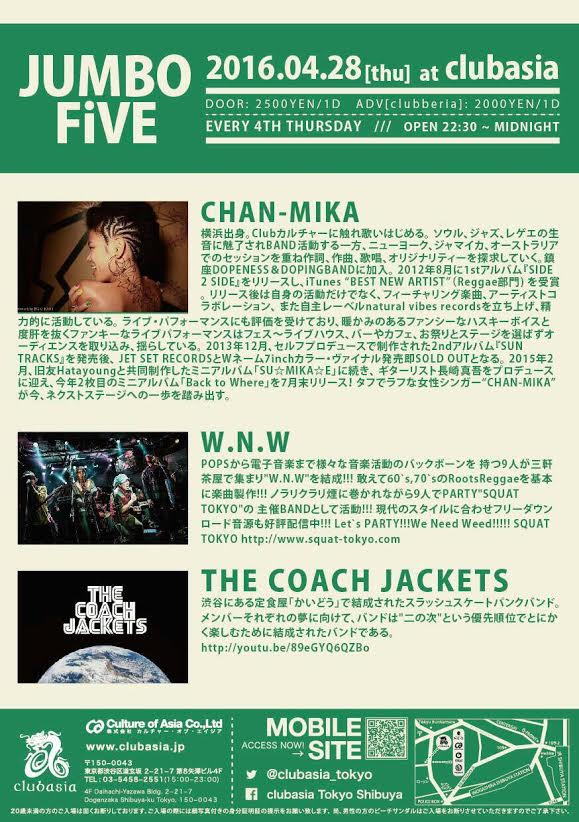 JUMBO FiVE 2016.04.28(THU) at clubasia