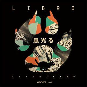 LIBRO - New Album 『風光る』 Release