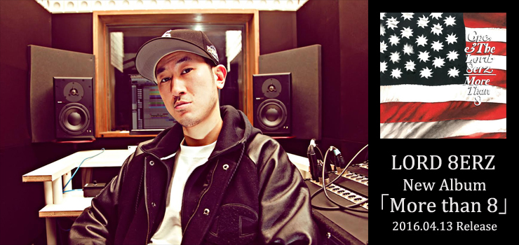 LORD 8ERZ - New Album 『More than 8』 Release