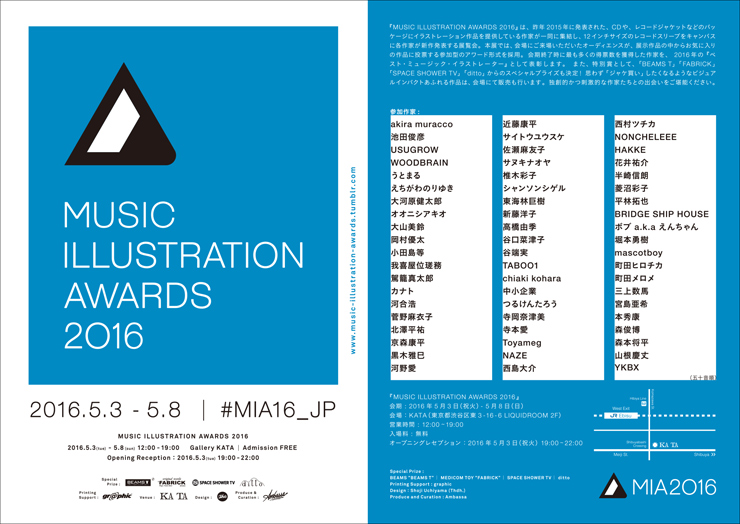 MUSIC ILLUSTRATION AWARDS 2016.05.03 (tue) - 05.08 (sun) at 恵比寿KATA