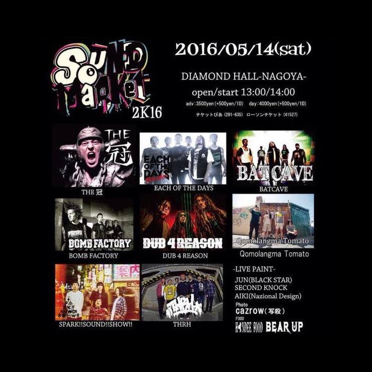 SOUND MARKET 2K16 - 2016.05.14(sat) at 名古屋 DIAMOND HALL