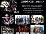 SOUND MARKET 2K16 – 2016.05.14(sat) at 名古屋 DIAMOND HALL