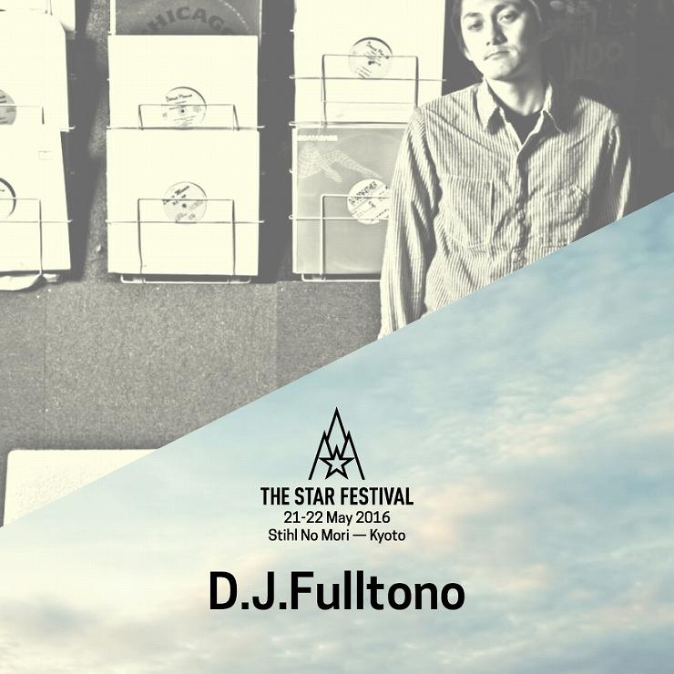 D.J.Fulltono