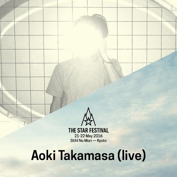 AOKI takamasa(live)