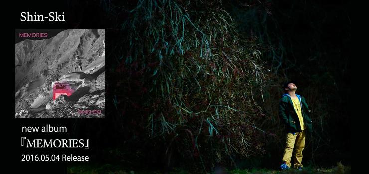 Shin-Ski - New Album 『MEMORIES』 Release