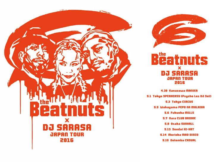 THE BEATNUTS X DJ SARASA Japan Tour 2016