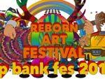 Reborn-Art Festival × ap bank fes 2016年7月30日(土)・31日(日) at 宮城県石巻港雲雀野埠頭 ~第1弾出演アーティスト発表~